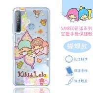 【Hello Kitty】HTC Desire 20 Pro 花漾系列 氣墊空壓 手機殼