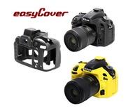 ◎相機專家◎ easyCover 金鐘套 Nikon D600 D610 適用 果凍 矽膠 保護 防塵套 公司貨