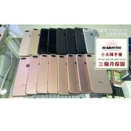 當天出貨 i7 iPhone7 Plus i7p 螢幕5.5吋 32-256G 二手 空機 台北 台中 實體店 面交
