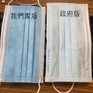 台灣製 華新醫療級三層口罩 成人(有盒)/兒童(無盒) 出口歐盟 現貨