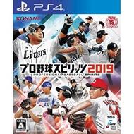 全新PS4野球魂2019日版