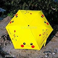 【精靈寶可夢】 皮卡丘 自動開收傘