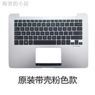 全新上市~▥ASUS華碩靈耀ZenBOOK U4100UN UQ UX430U UNR UX430UR U4100U鍵盤