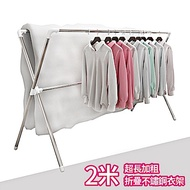 【日居良品】2米不鏽鋼X型三桿安全圓管加粗伸縮衣架/曬衣架(可曬棉被可完全折合)