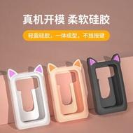 全新 超值 華為手環6保護殼表殼6NFC版保護套榮耀手環6貓耳可愛硅膠保護套