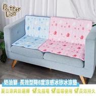 奶油獅 雪花樂園-長效型降6度涼感冰砂冰涼墊/單人床墊/大型寵物墊-90x90cm (2入) -粉/藍