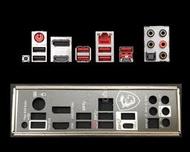 MSI 微星 B450M MORTAR、B450M MORTAR MAX 全新原裝彩色 後檔板 後檔片