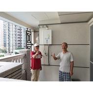 2.【現貨】櫻花強制排氣熱水器 DH1635A 同等級/DH1633/DH1637/DH1638A(2019/8月最新)