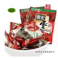 ◆現貨◆思宏無核阿膠蜜棗獨立小包裝(大顆棗) 紅棗 蜜棗 無核蜜棗 零食