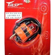 《MOTO車》TMSP 競技用 高壓線圈 矽導線 DIO/JR/得意/RS/CUXI/GTR/勁戰