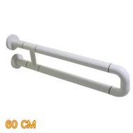 IA042 U型 安全扶手 60mm ABS 牙白防滑 浴室扶手 廁所扶手 浴缸扶手防滑扶手(老人小孩 無障礙設施)