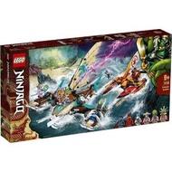 【LEGO 樂高】《 LT71748 》 NINJAGO 旋風忍者系列 - 雙體船海上大戰(71748)