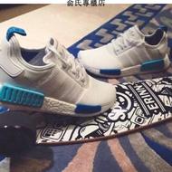 ??正版保證?? Adidas originals NMD boost 愛迪達 經典 藍白  跑步鞋慢跑 男女情侶款
