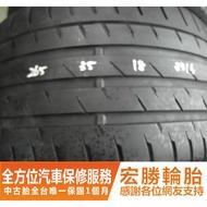 【宏勝輪胎】中古胎 落地胎 二手輪胎:B368.265 35 18 馬牌 CSC3 2條 含工4000元