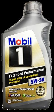 Mobil 1 EP 5W30 合成機油 #4976