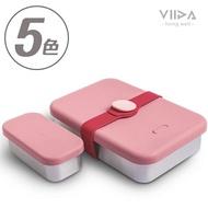 VIIDA Kasten 不鏽鋼分隔便當盒 316不鏽鋼 台灣製 健康餐盒 B05 好娃娃