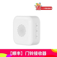 Xiaomi Dingling Smart Video doorbell ringing RECEIVER ใช้ด้วยกันได้