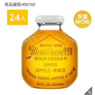 (優惠免運) 美國Martinelli's 100% 蘋果汁 玻璃瓶295毫升*24入 好市多 Costco 代購