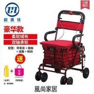 老年代步車購物車老人手推車折疊可推可坐助行器帶座椅四輪買菜車0507