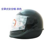 【福利品出清】全罩式 安全帽 重機帽