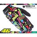ARAYI短手套|類AGV彩繪 手套(幾何圖形) ROSSI 46【透氣.防曬.布】耀瑪騎士機車安全帽部品