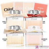 Chloe 同名女性淡香精/玫瑰淡香水/芳心之旅/玫瑰之心/白玫瑰/粉漾玫瑰50ml-[公司貨][多款任選]【美麗購】