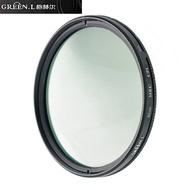 又敗家@Green.L防水16層多層鍍膜偏光鏡52mm偏光鏡(薄框)MC-CPL偏光鏡適Nikon尼康1 Nikkor 32mm f/1.2 VR AF-S DX 18-55mm f/3.5-5.6G II 50mm f1.4D f1.8D 1.8G 55-200mm f/4-5.6 ED 55-300mm f/4.5-5.6G 85mm F3.5G 35mm f2.8 f2.0 35mm f1.4環形偏光鏡環型偏光鏡圓偏光鏡圓形偏光鏡圓型偏光鏡