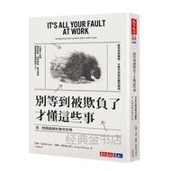 """ChineseBooks """"BN"""",ISBN:9789864793969"""