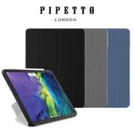英國Pipetto Origami iPad Pro 11吋(第2代) TPU多角度摺疊保護套