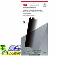 [106美國直購] 3M MPPGG004 螢幕防窺片 手機螢幕保護貼 Privacy Screen Protector for Google Pixel XL Phone