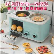 麵包機 網紅早餐機家用小型多功能四合一懶人全自動電烤箱面包機神器抖音220V 【交換禮物】