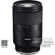 【樂福數位】現貨 平輸 Tamron 28-75mm f/2.8 Di III RXD for Sony E加保護鏡