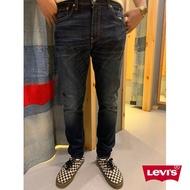 Levis 男 上寬下窄 512 Taper低腰修身窄管牛仔褲 彈性 重磅