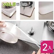 【YOLE 悠樂居】廚房浴廁自黏防水防油透明擋水貼條#1134024(2入)