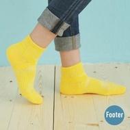 【Footer除臭襪】輕壓力單色足弓襪-女款-局部厚(T97M-黃)