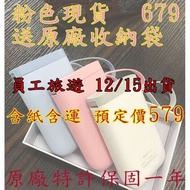 台灣現貨 保固一年 台灣經銷 新款機器 RFID  精臣 D11 D61標籤機 姓名貼 標籤貼 標價機 便攜 手持標籤