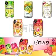 -有間- 日本朝日 Asahi choya 無酒精 啤酒風味飲料 果汁碳酸 青葡萄 柳橙 柳橙黑醋栗 柚子梅