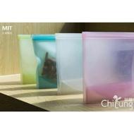 MIT騎龍 現貨💕限量組合 食物袋 矽膠袋 密封袋 冷凍袋 保鮮袋 冰箱收納 實用美觀 環保材質 重複使用 歐盟檢測