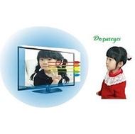 [升級再進化] FOR 飛利浦 55PUH6082  Depateyes抗藍光護目鏡 55吋液晶電視護目鏡( 鏡面合身款)