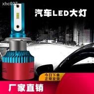 Led Car Headlight H 7 H 4 H 1 H 1190059012 Distance Light Bulb