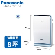 Panasonic國際牌 nanoe空氣清淨機 F-PXM35W