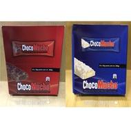 菲律賓 Choco Mucho 巧克力餅乾 (盒裝)