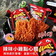 韓國 Enaak 辣味小雞點心麵 (30包入/盒裝) 420g 小雞麵 辣味小雞麵 點心麵 點心脆麵【N102380】