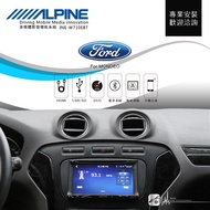 BuBu車用品│福特 Mondeo【ALPINE W710EBT 7吋螢幕智慧主機】汽車音響 USB音樂播放 藍芽音樂