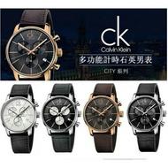Calvin Klein手錶 CITY系列三眼多功能石英男士腕錶 CK情侶對錶 CK女錶 CK男錶