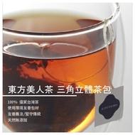 【清友明心Kiyotomo烏龍茶】東方美人茶|著涎蜜果香|三角立體茶包