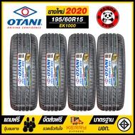 ยางรถยนต์ OTANI 195/60R15 (ขอบ15) รุ่น EK-1000 จำนวน 4 เส้น (ยางใหม่ปี 2020)