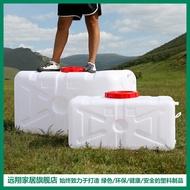 儲水箱 臥式儲水桶水桶家用儲水用水箱塑料桶特大號加厚長方形蓄水大容量『XY21032』