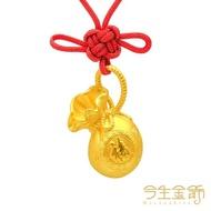 【今生金飾】福袋墜(純黃金墜飾)