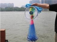 แหฝรั่ง จานบิน บานสุด 8 ศอก 4.2 เมตร อุปกรณ์จับปลา ประมง ( สีรุ้ง )